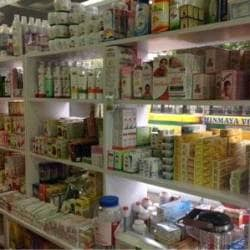 Economic Homeo Store Koramangala Homeopathic Medicine