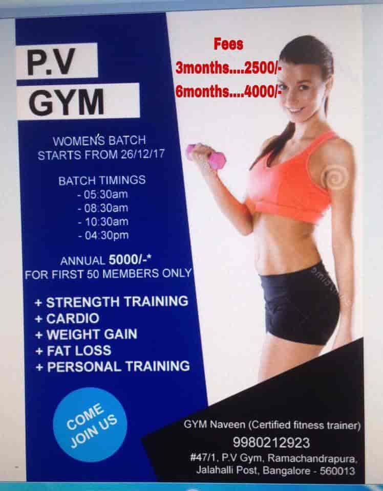 P V Gym Behind Anjaneya Temple Gyms In Bangalore Justdial