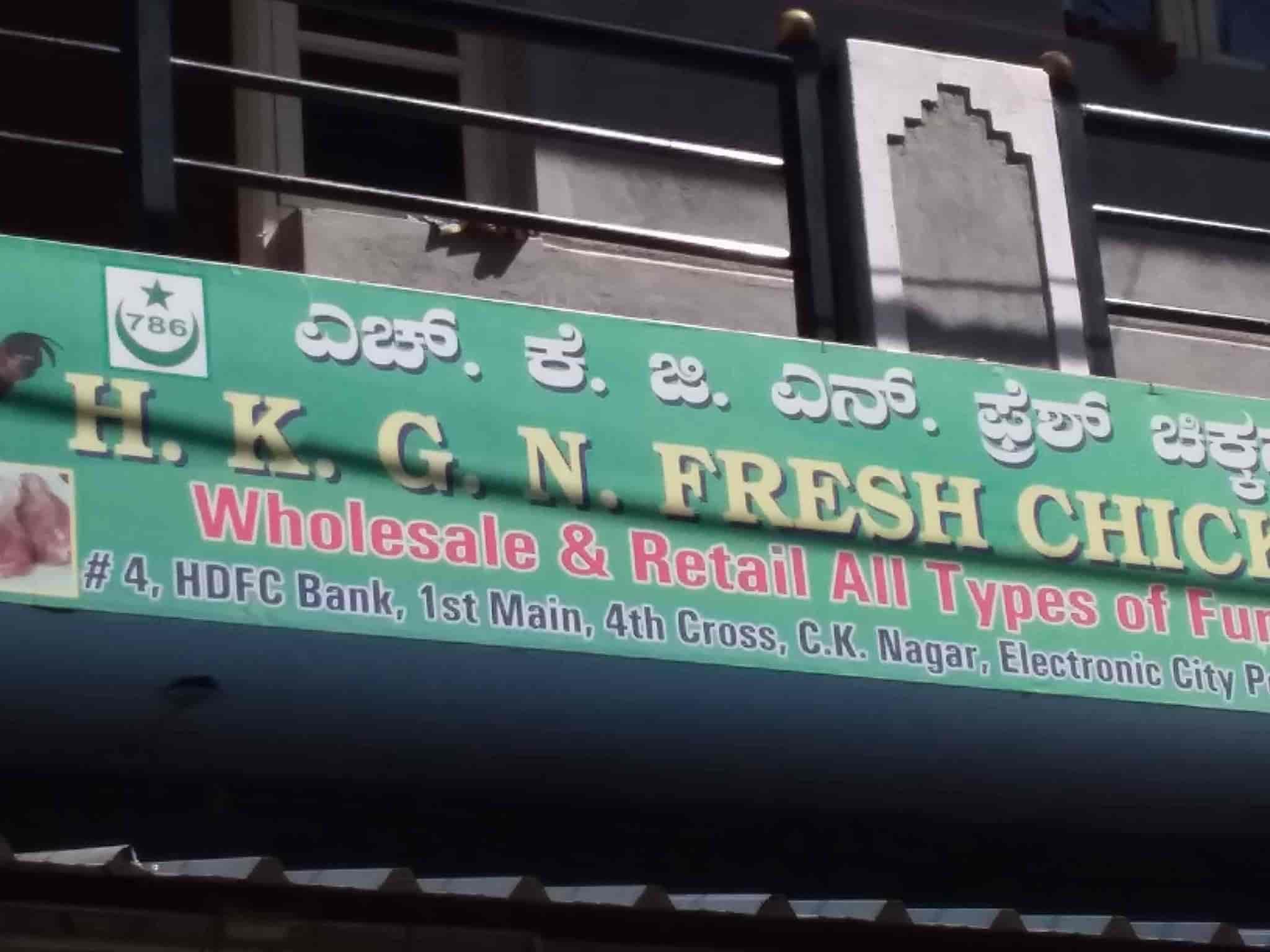 HKGN Fresh Chicken Centre Photos, Electronic City, Bangalore