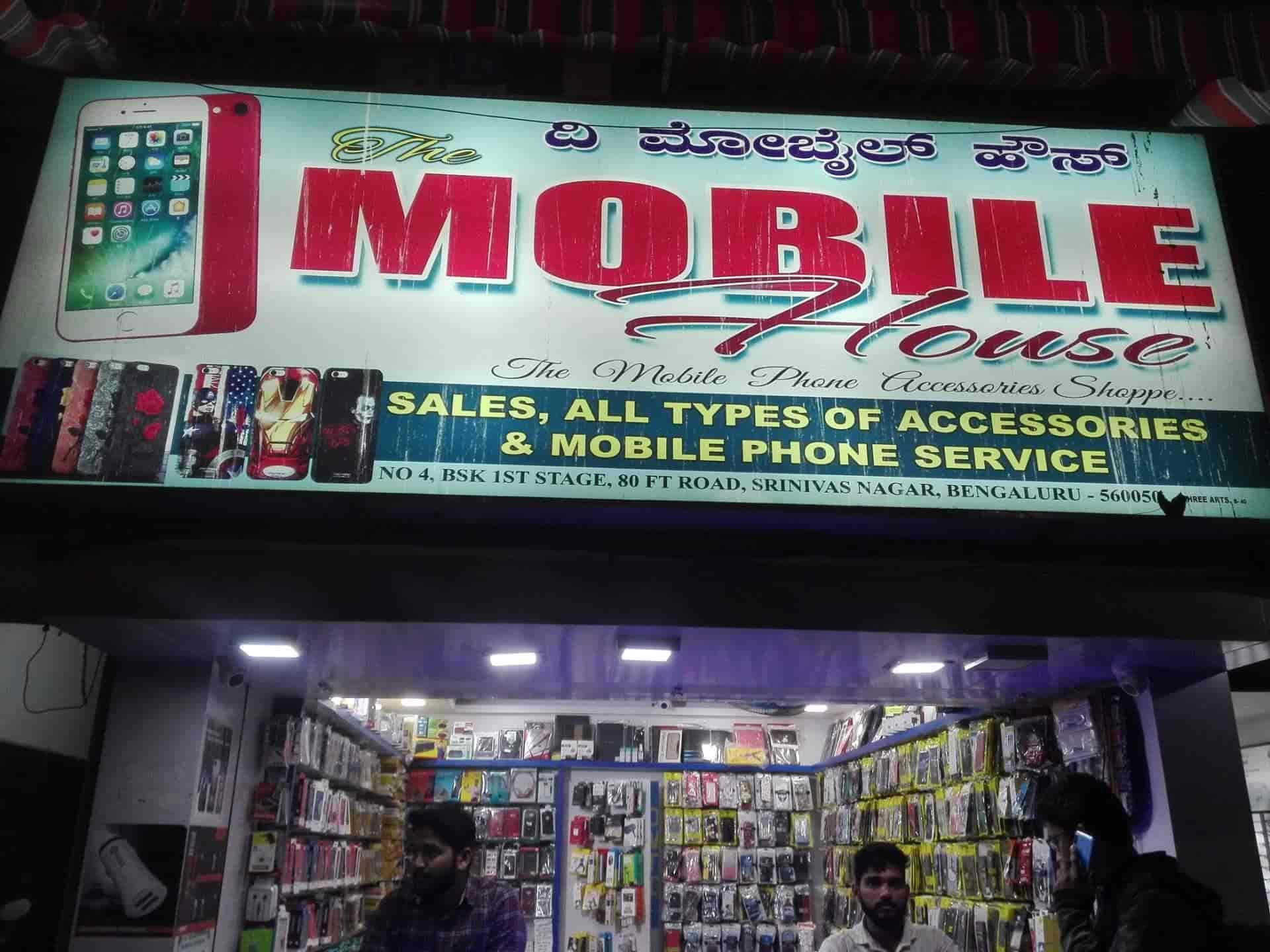 Mobile House, Banashankari 1st Stage - Mobile Phone Repair