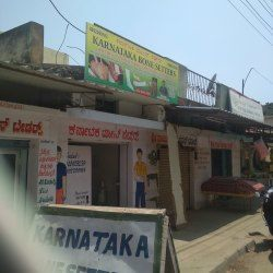 Karnataka Bone Setters Shampura Bone Setting Centres In