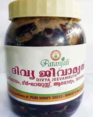 Patanjali yog peeth products in bangalore dating