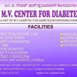 m v diabetes bangalore