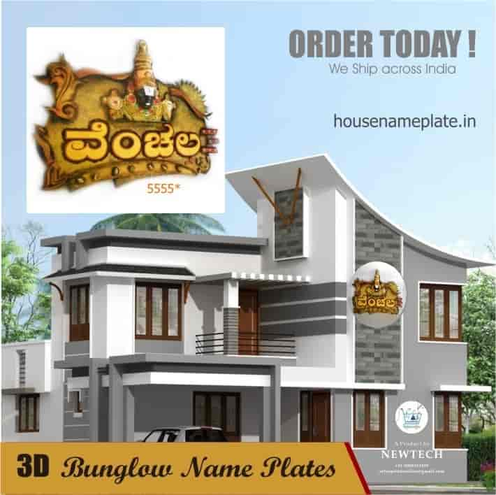 House Name Plate India Peenya 1st Stage Name Plate Dealers In