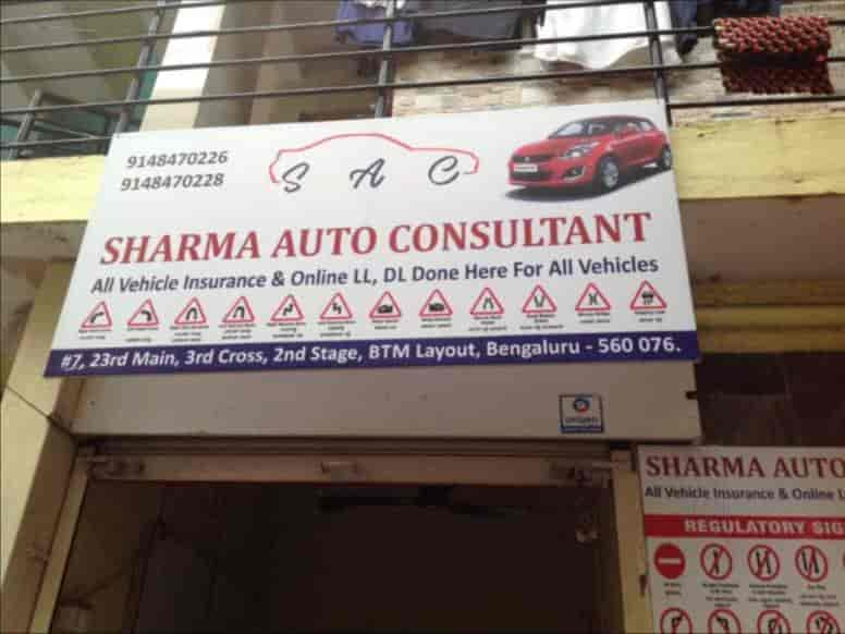 Sharma Auto Consultants Photos, BTM Layout 2nd Stage, Bangalore ...