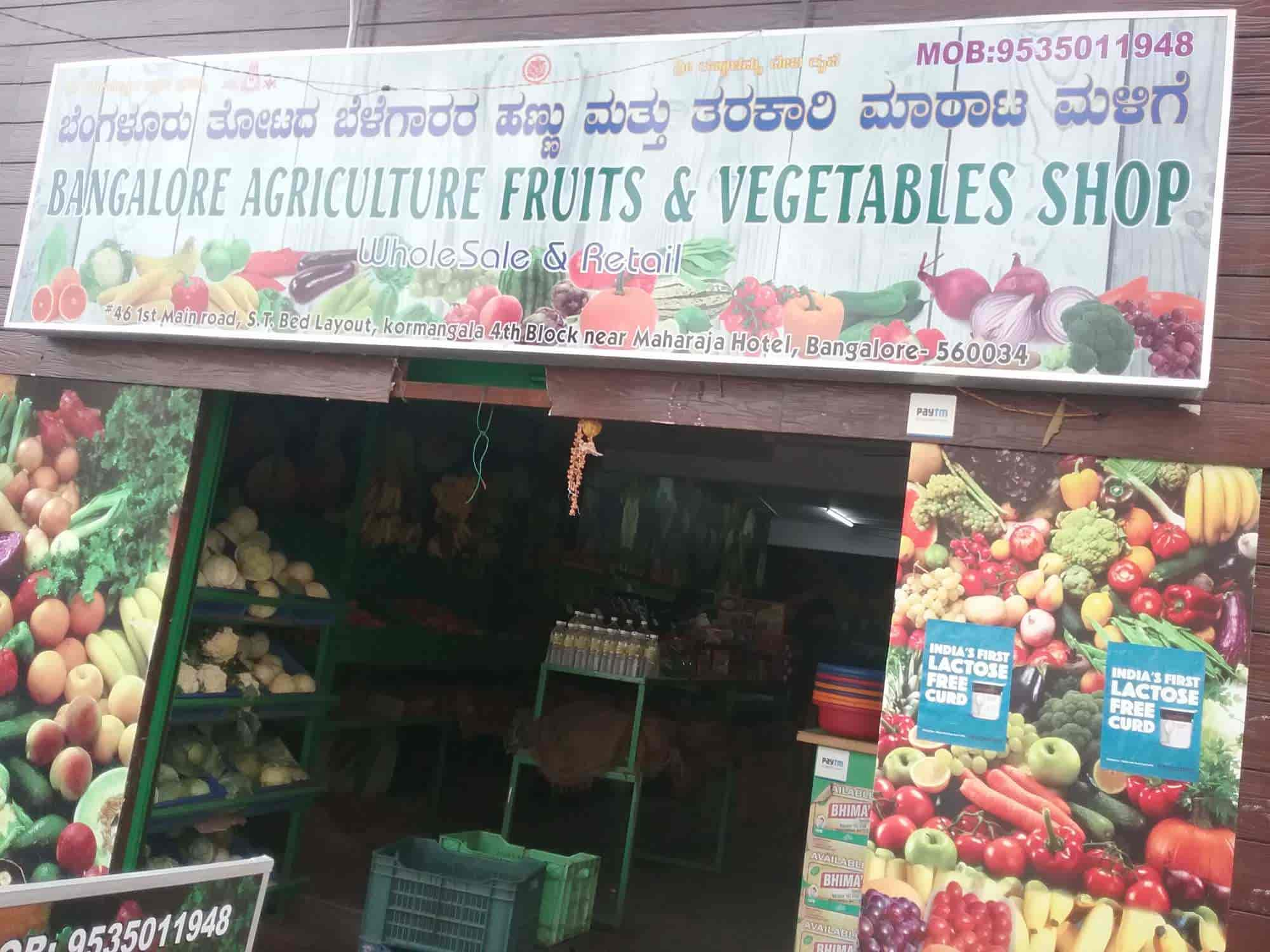 Bangalore Agriculture Fruits And Vegetables Shop