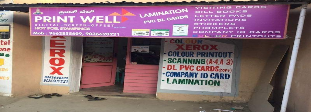Print well hsr layout sector 2 printing press in bangalore justdial
