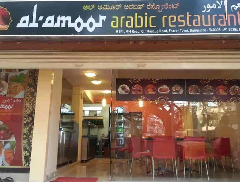 Al Amoor Arabic Restaurant Frazer Town Bangalore Arabic Mediterranean Cuisine Restaurant Justdial
