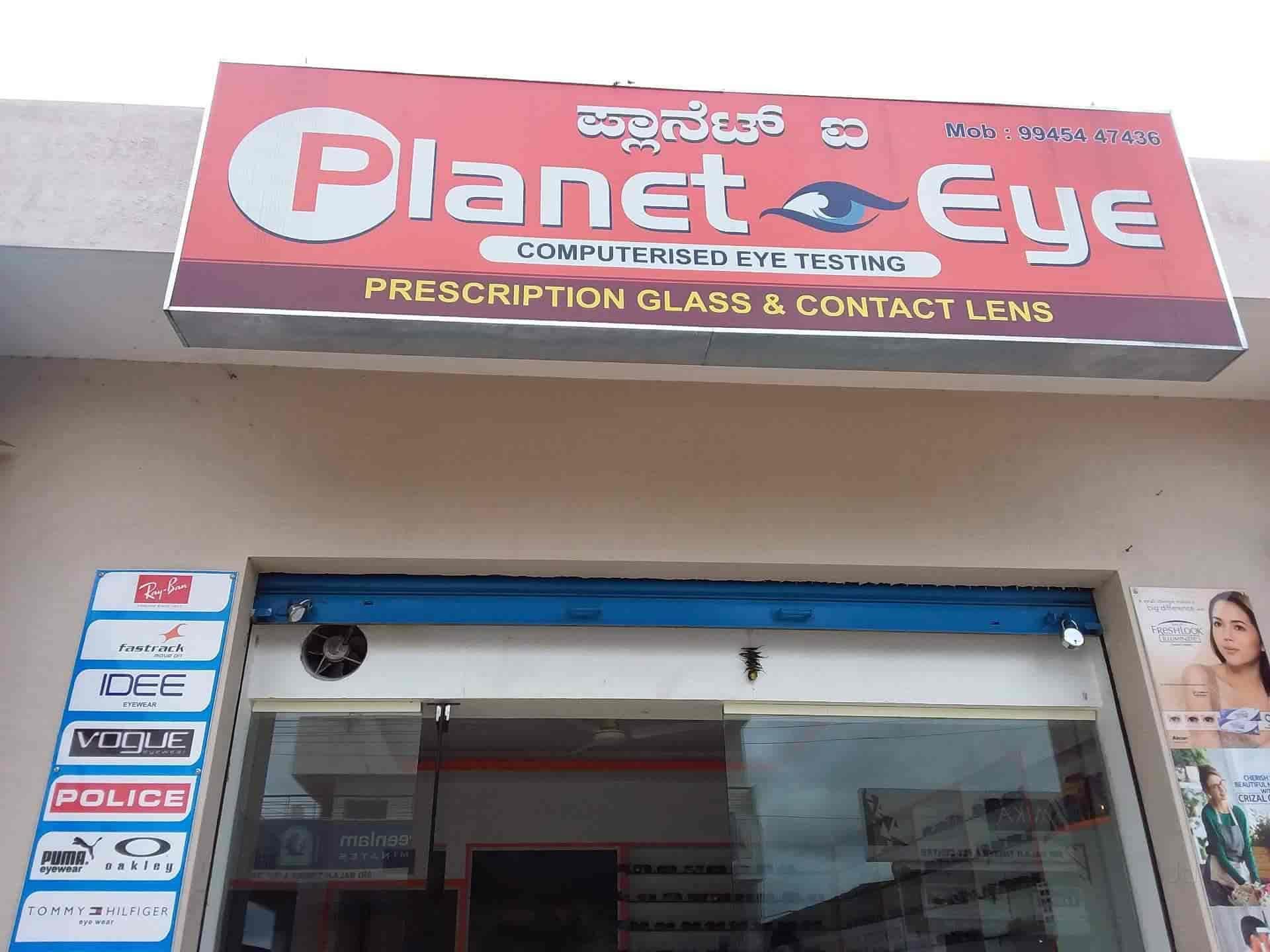 4e4b72652fc Planet Eye
