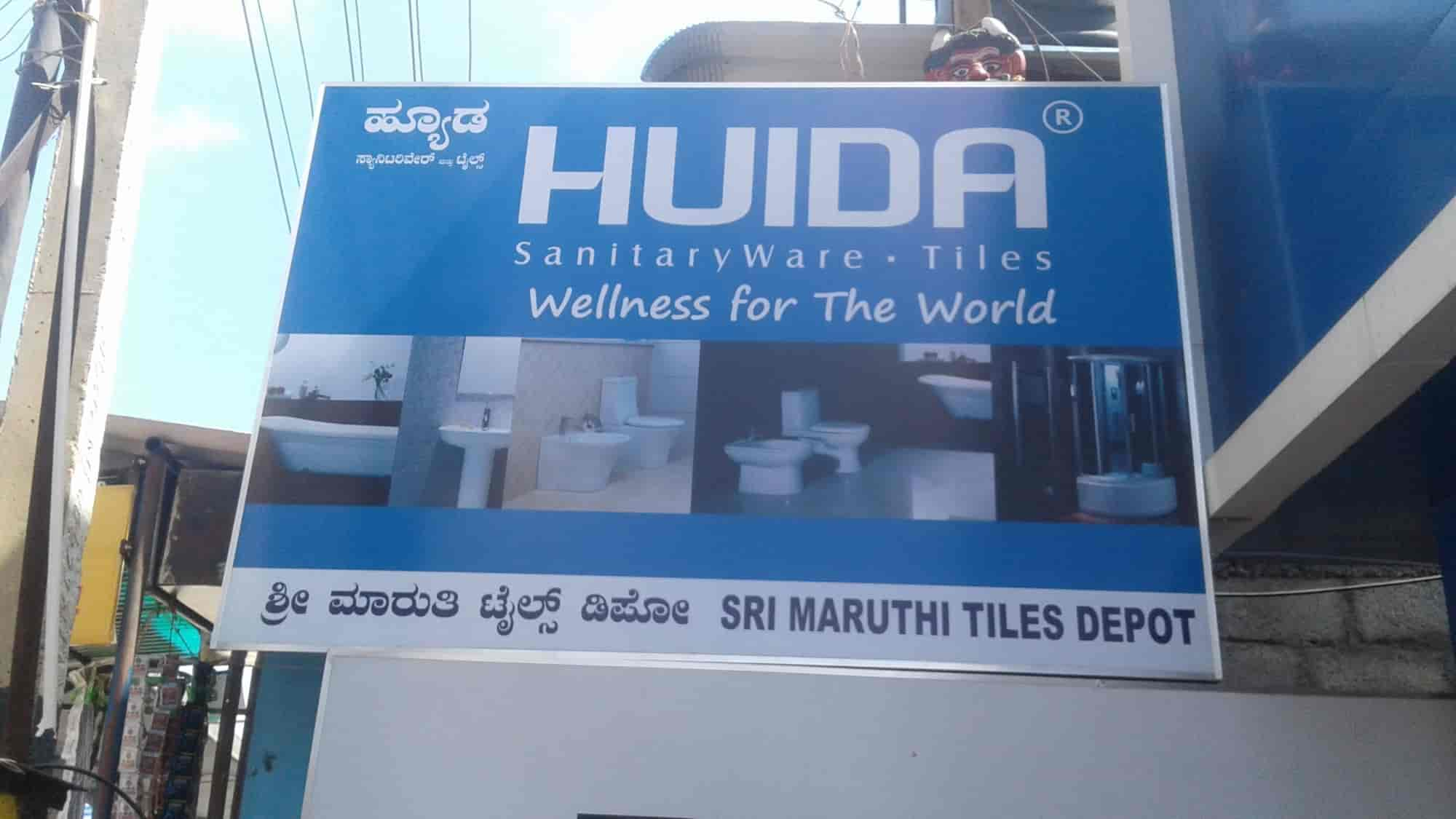 Sri Maruthi Tiles Depot, Sahakara Nagar - Tile Dealers in Bangalore ...
