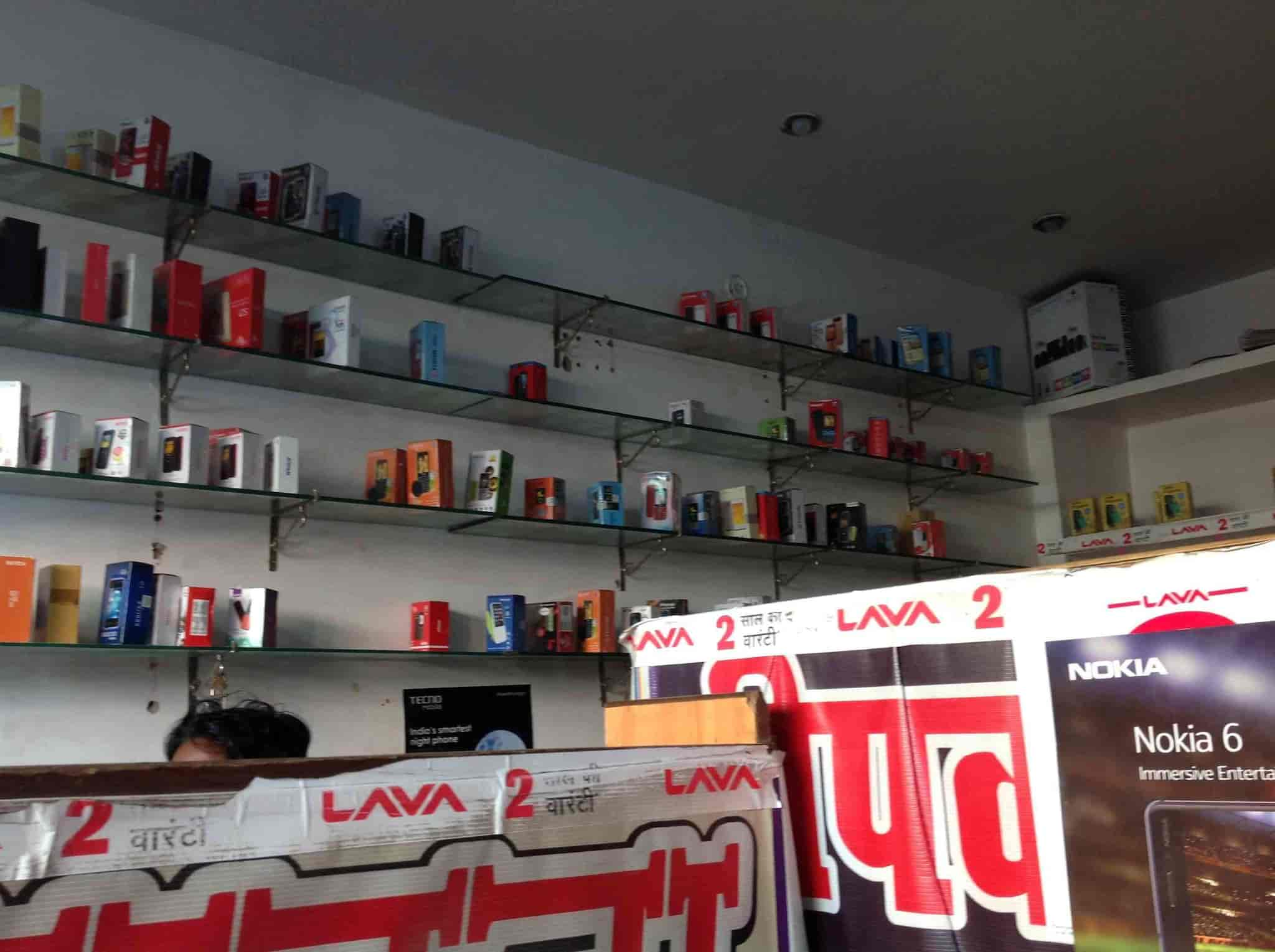 Sadbhavna Mobile Shop Photos Barabanki Pictures Images Gallery