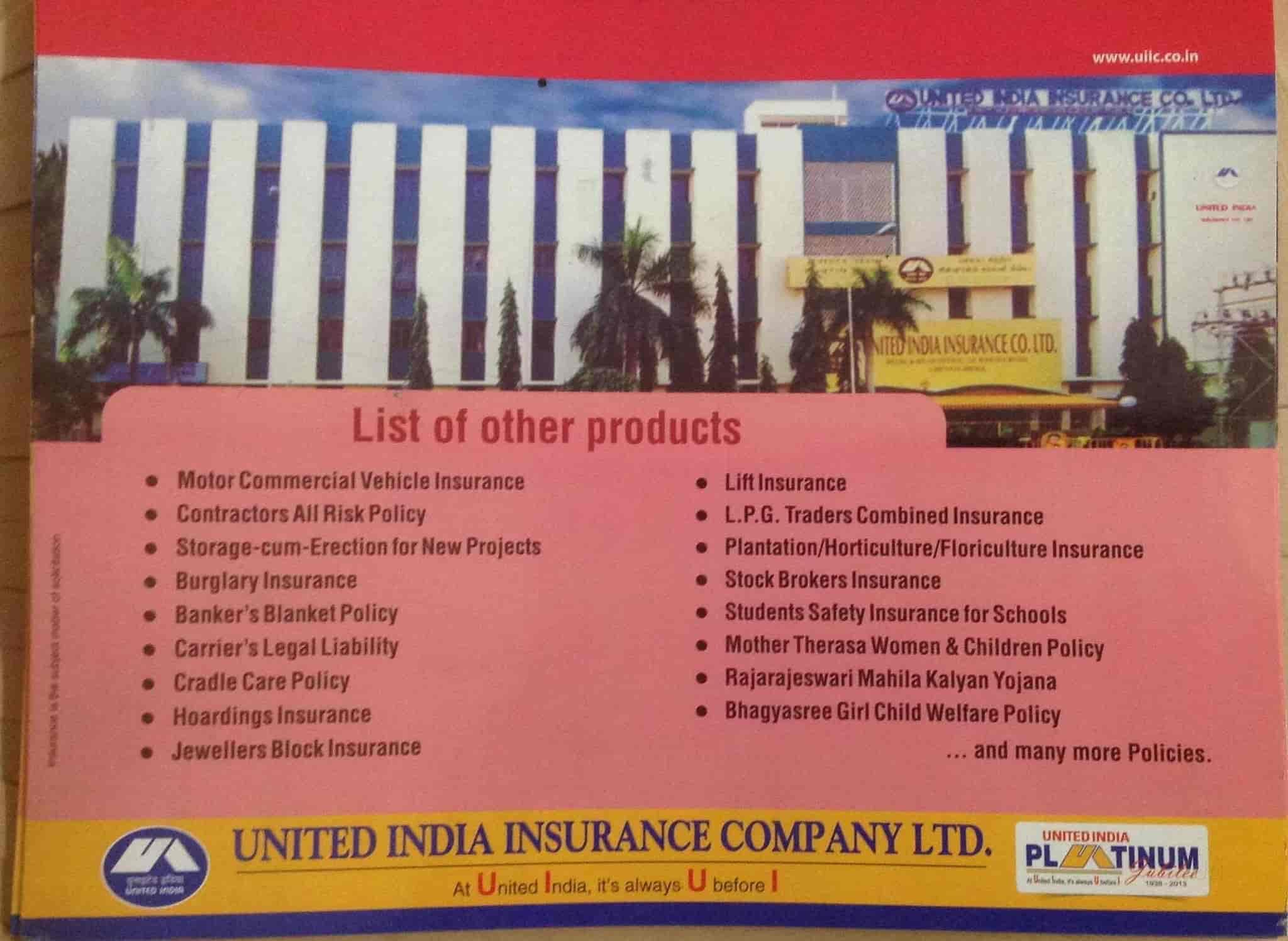United India Insurance Co Ltd Bhigwan Chowk Insurance Companies