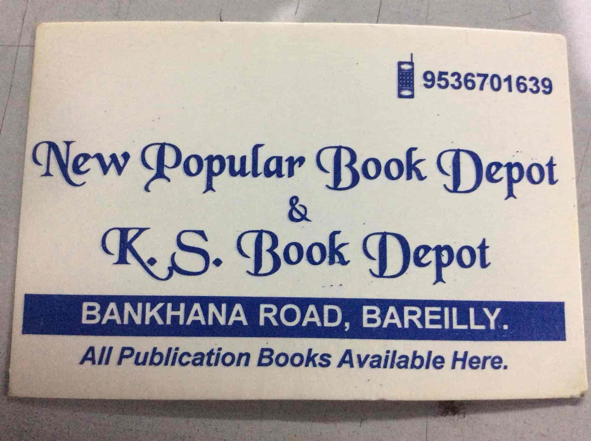 New Popular Book Depot Photos Koharapeer Bareilly Pictures