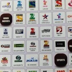 Rahul Mobile Shop, Ravivar Peth - DTH TV Recharge Coupon