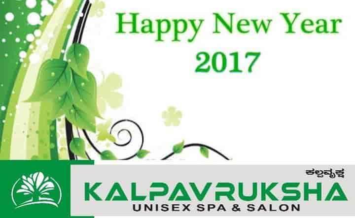 Kalpavruksha Unisex Spa And Salon, Subhash Nagar - Unisex