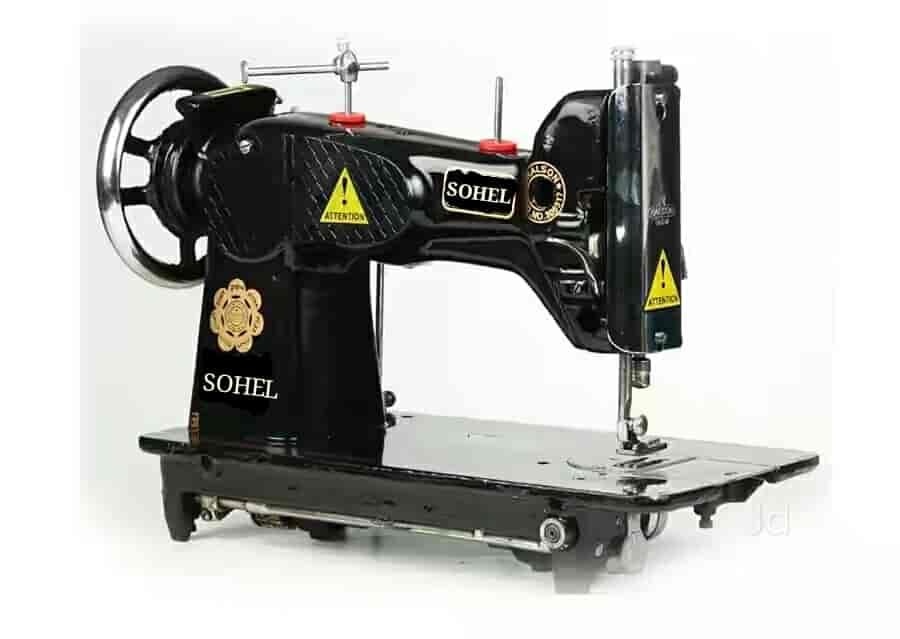 SOHEL Sewing Machine Center Photos Gokak Belgaum Pictures Interesting Sewing Machine Center