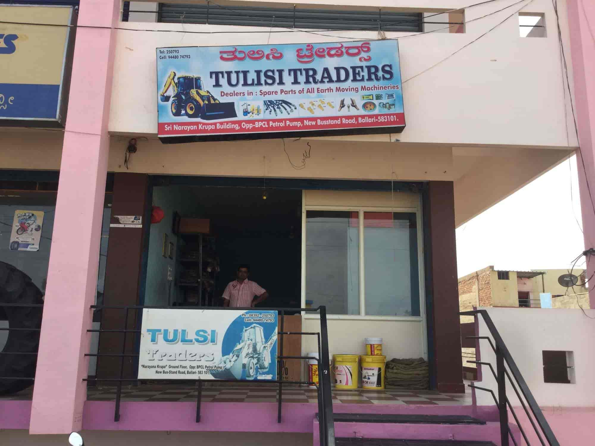 Tulsi Traders Photos, Bangalore Road, Bellary- Pictures