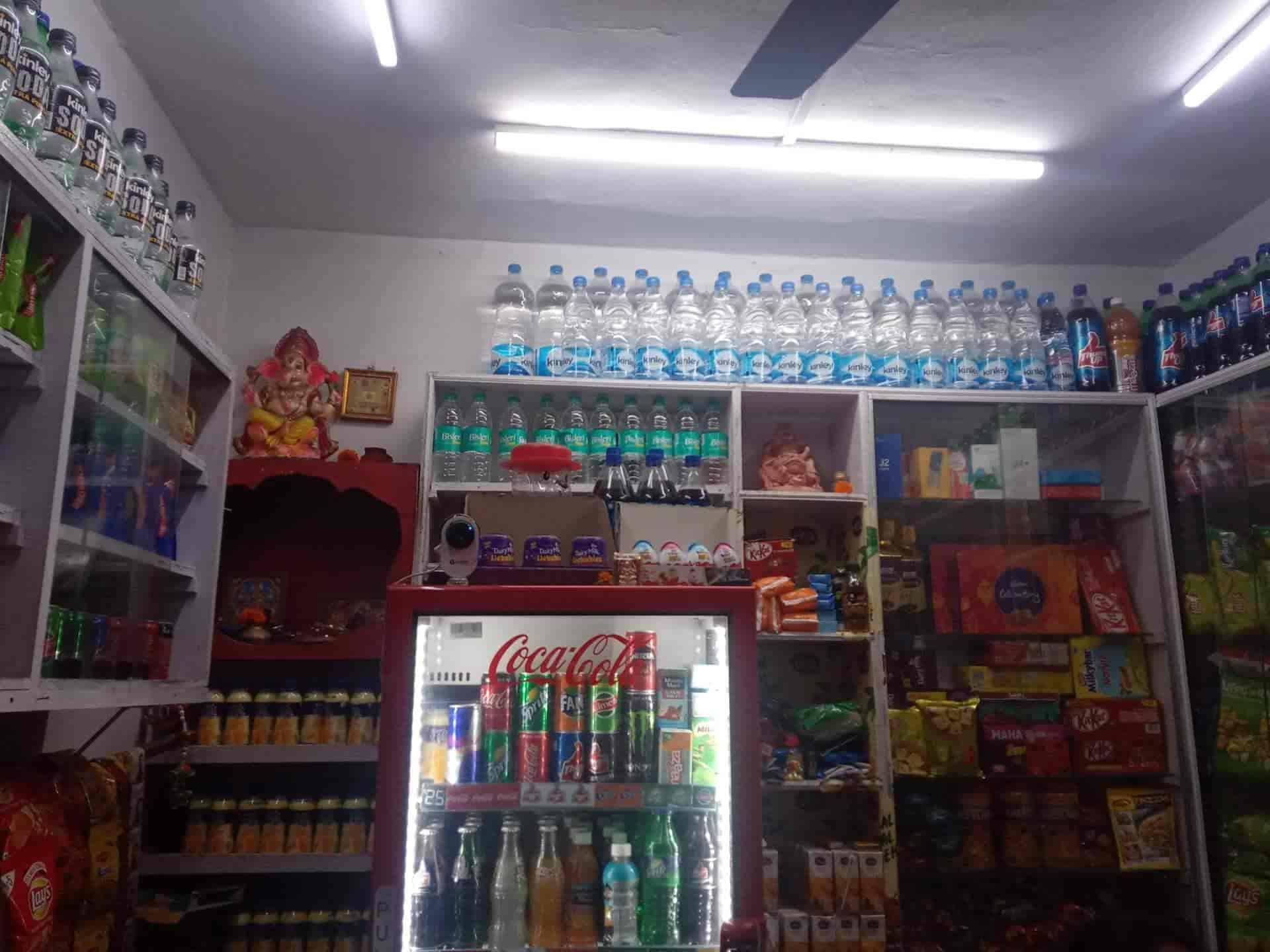 M S Sahu Shoppe, Berhampur H O, Berhampur-Orrisa - Ice Cream