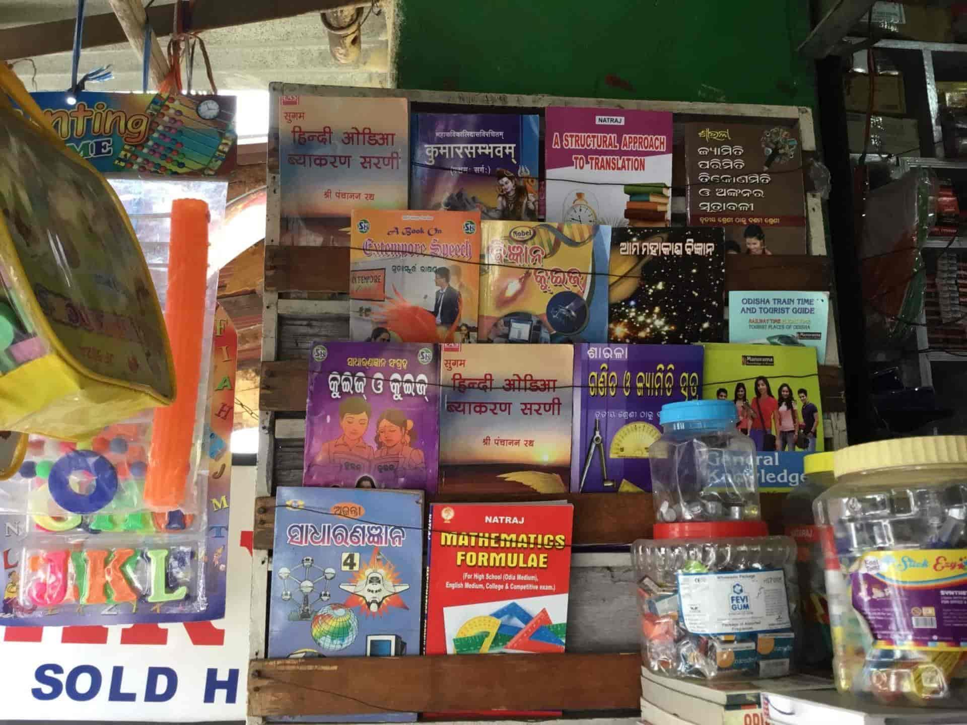 Odisha Book House, Berhampur - Book Shops in Berhampur-Orrisa - Justdial