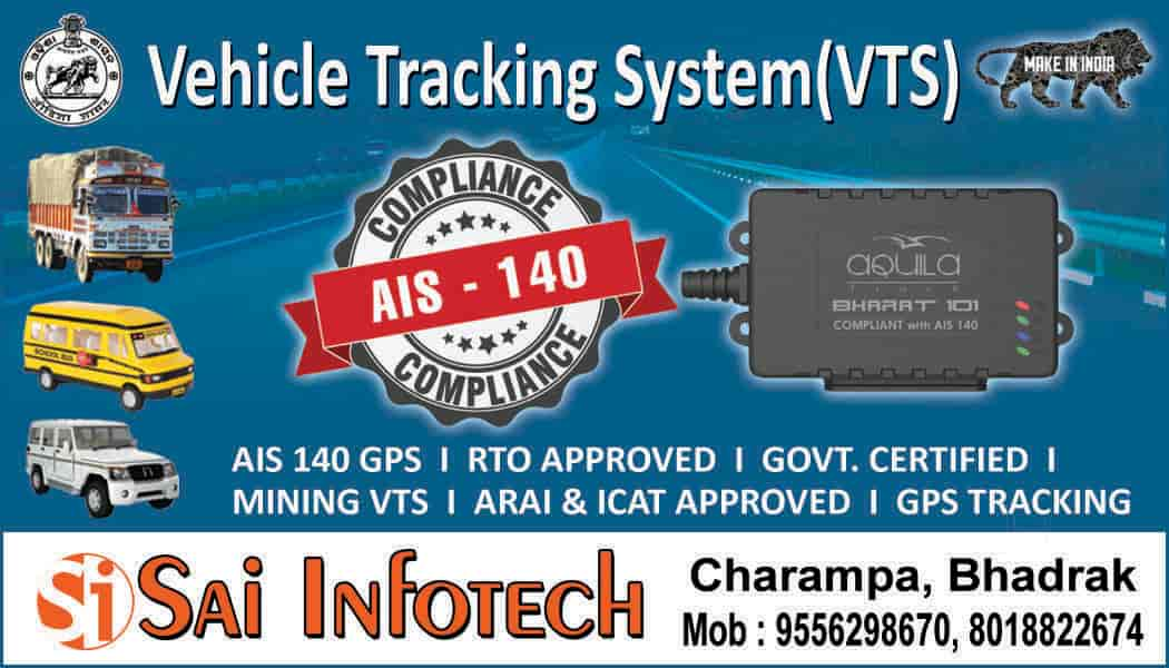 Approved I 140