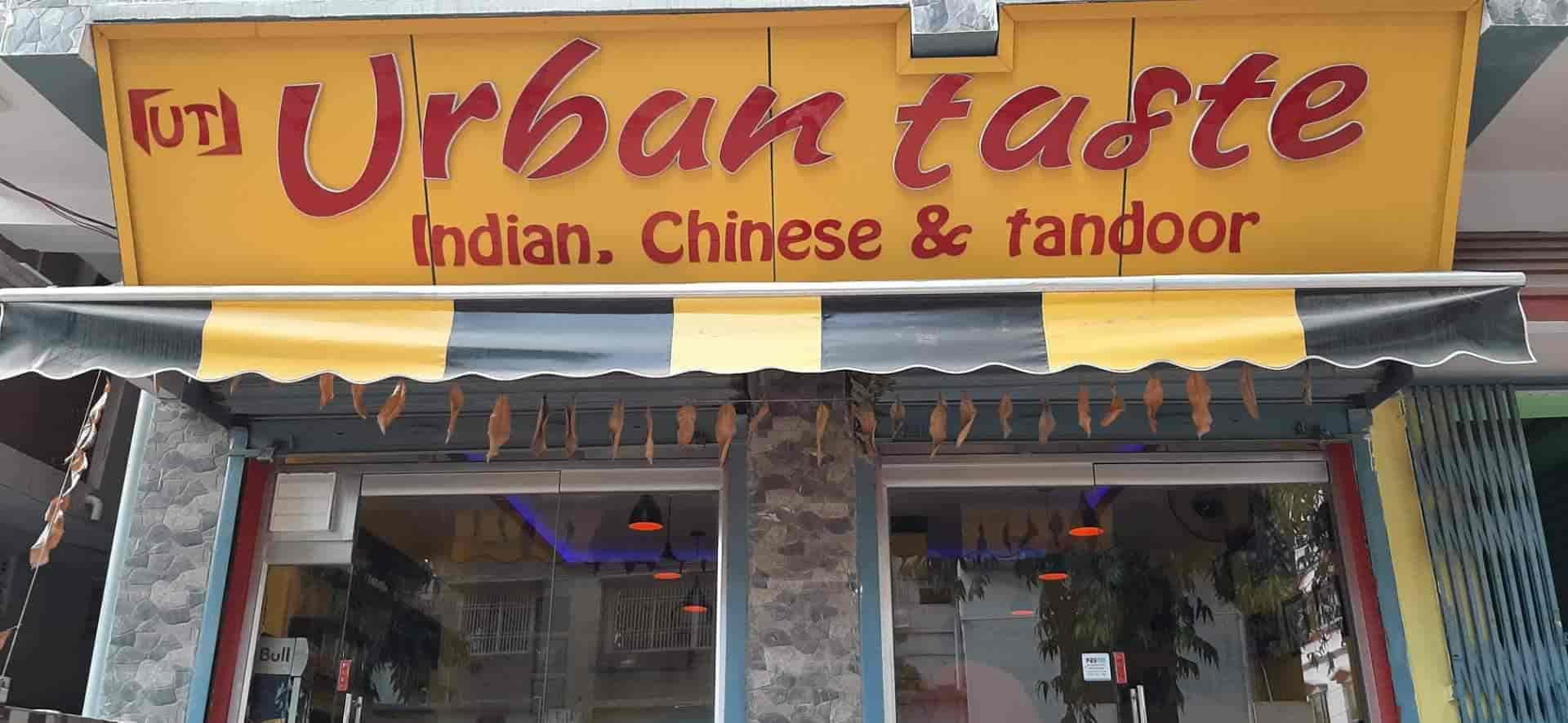 Urban Taste, Mirjanhat, Bhagalpur - Restaurants - Justdial