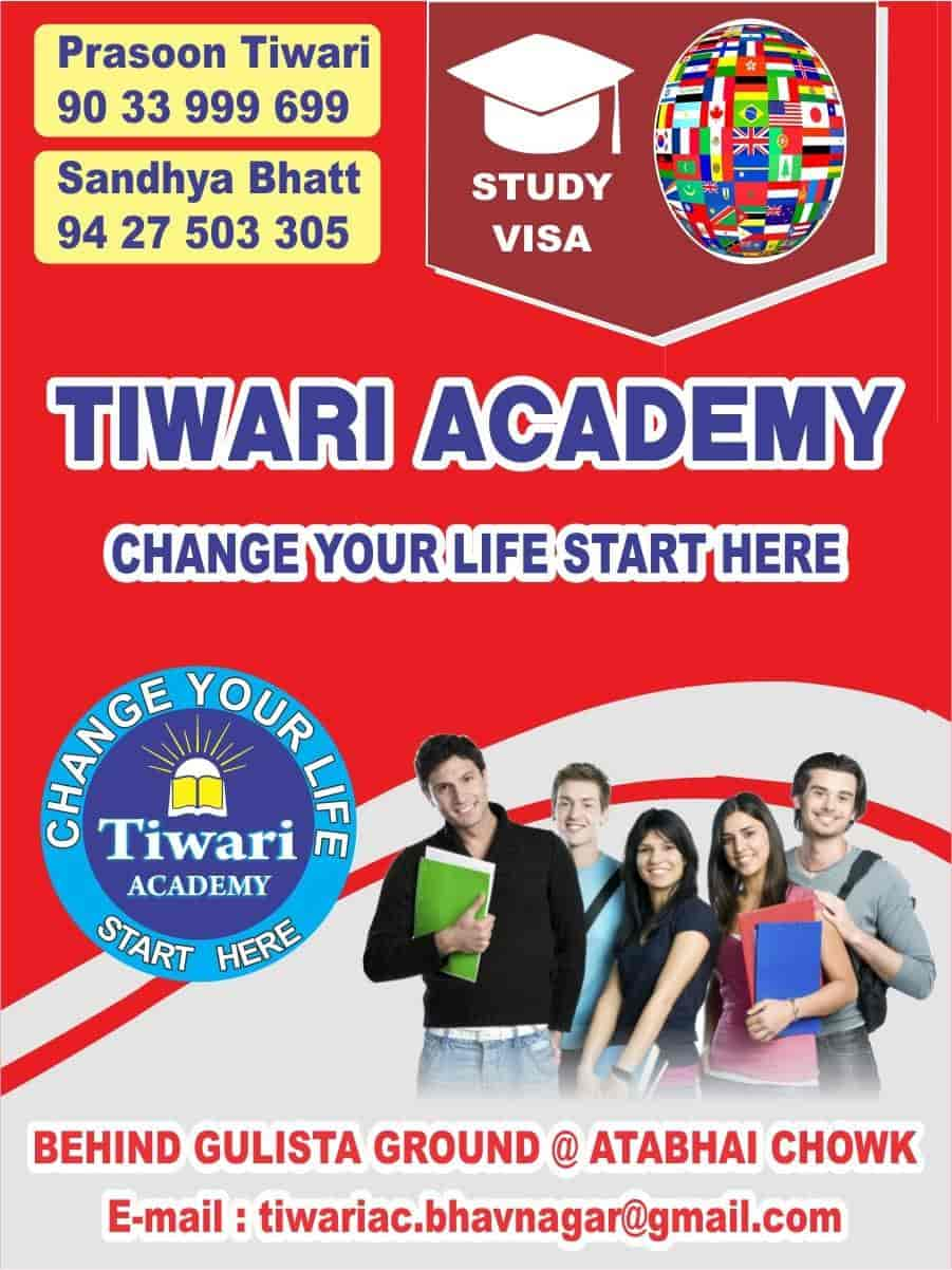 Tiwari Academy, Bhavnagar HO - Education Consultants in