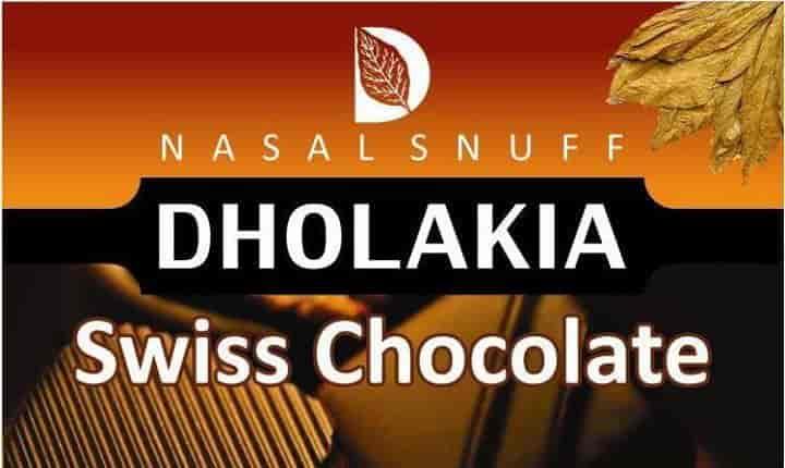 Dholakia Tobacco Pvt Ltd Photos, Sihor, Bhavnagar- Pictures