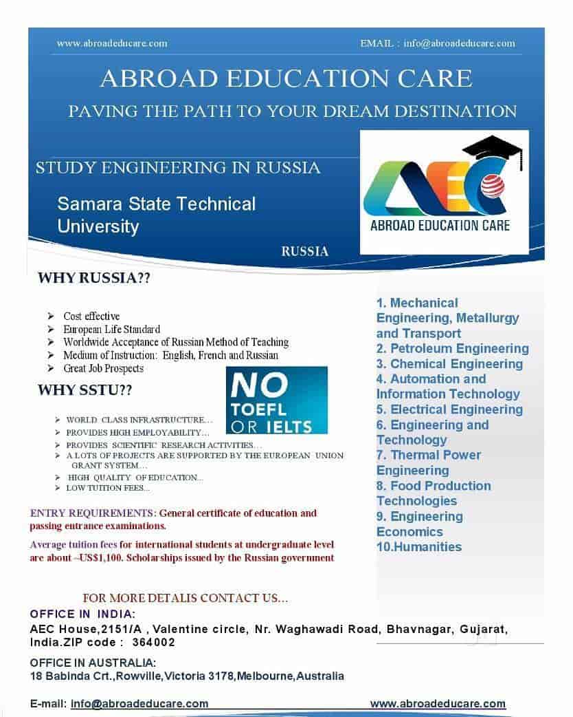 Abroad Education Care, Waghawadi Road - Institutes in