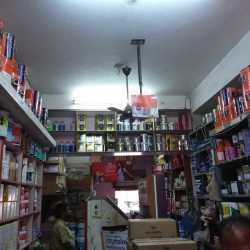 Kancharla Ganapathi Rao Paint Business Bhimavaram Ho