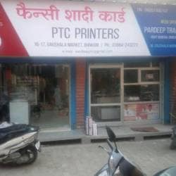 Ptc Printers - Printing Press in Bhiwani - Justdial