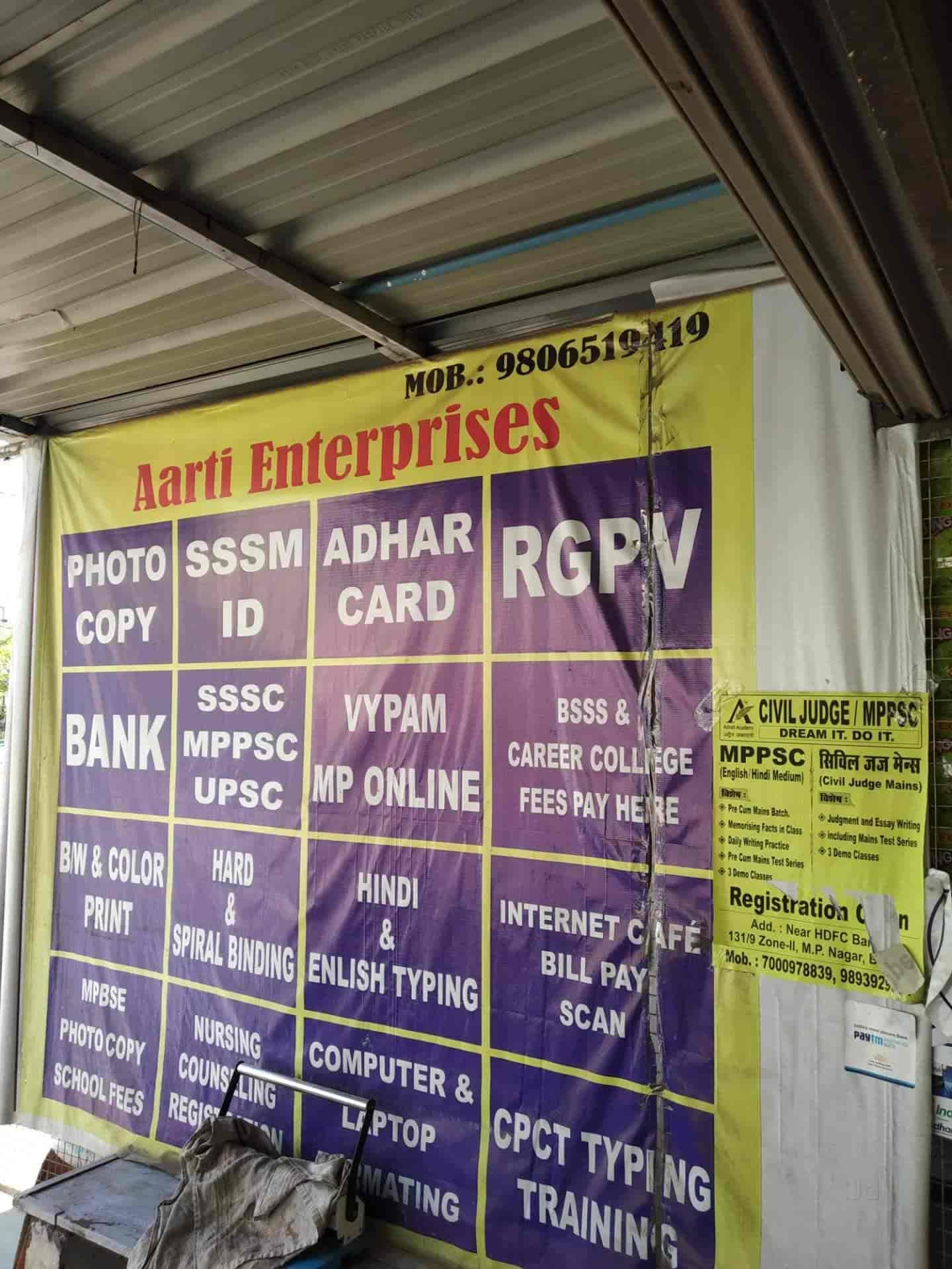 Aarti Enterprises, Subhash Nagar - Cyber Cafes in Bhopal - Justdial