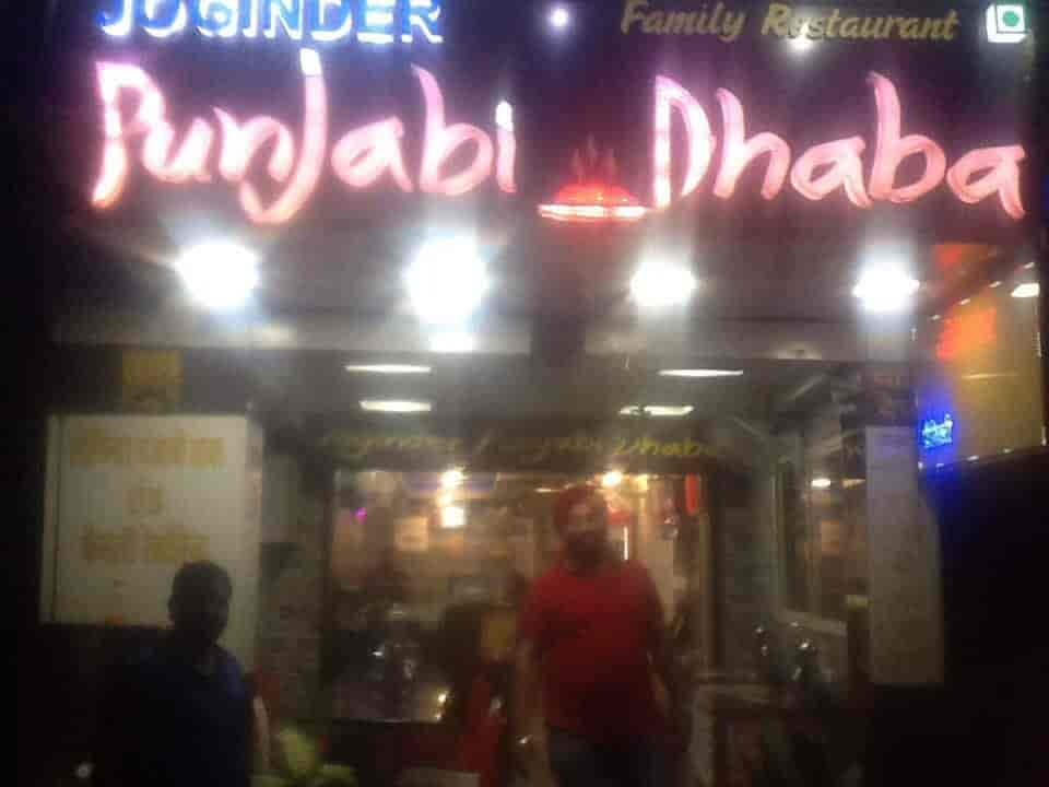 Joginder Punjabi DHABA Photos, Ashoka Garden, Bhopal