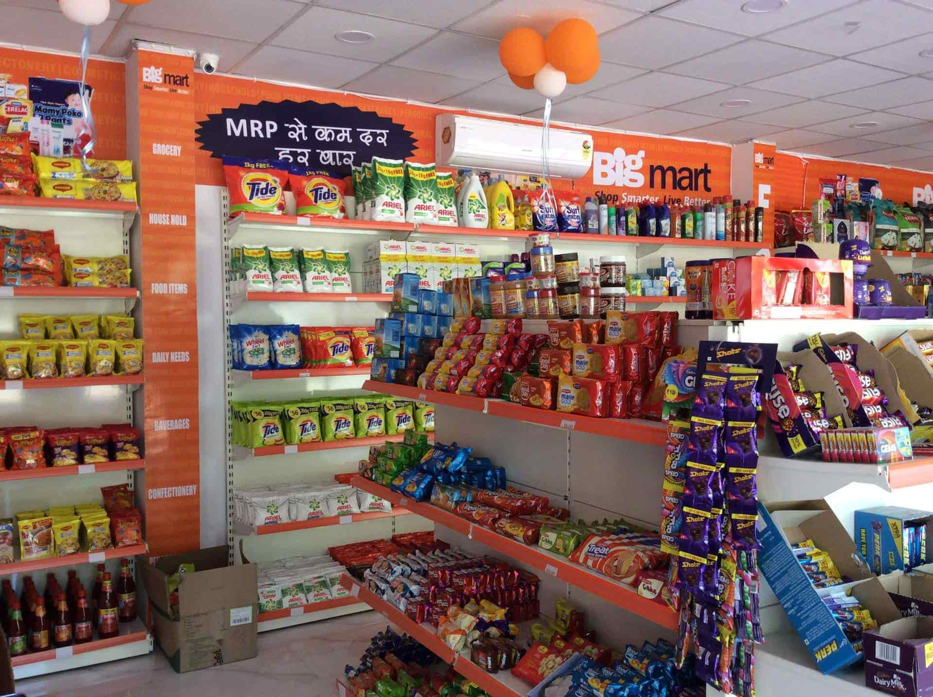 Big Mart, Bagh Swaniya - Supermarkets in Bhopal - Justdial