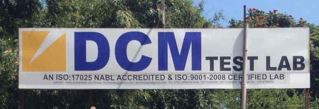 DCM Test Lab, Jawahar Chowk - Laboratory Testing For