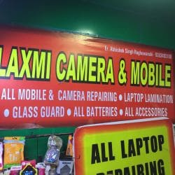 New Laxmi Camera And Mobile Repair, M P Nagar - Mobile Phone Repair