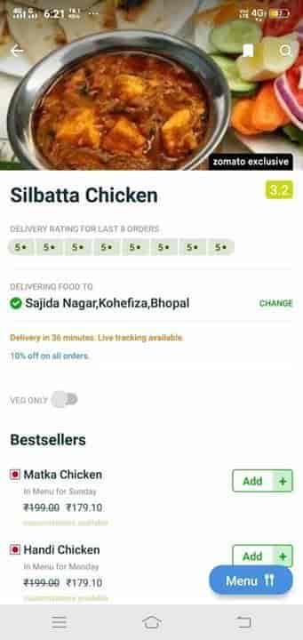 Silbatta Chicken, Kohe Fiza, Bhopal - Restaurants - Justdial