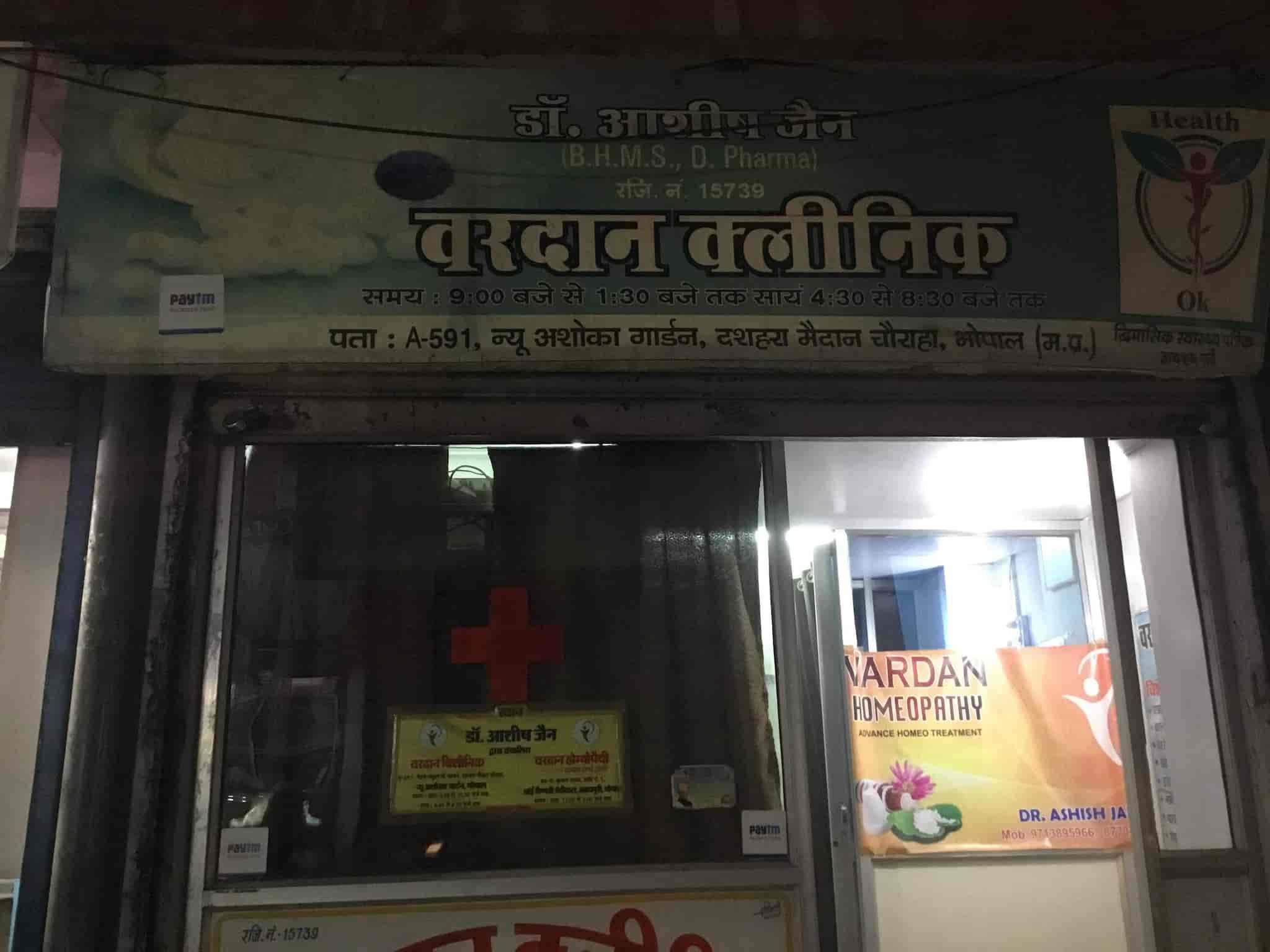 Vardan Clinic, Ashoka Garden - Skin Care Clinics in Bhopal