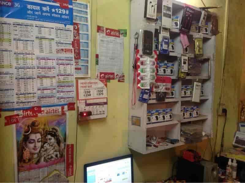 Near Mobile Shop M P Nagar Mobile Phone Recharge Coupon