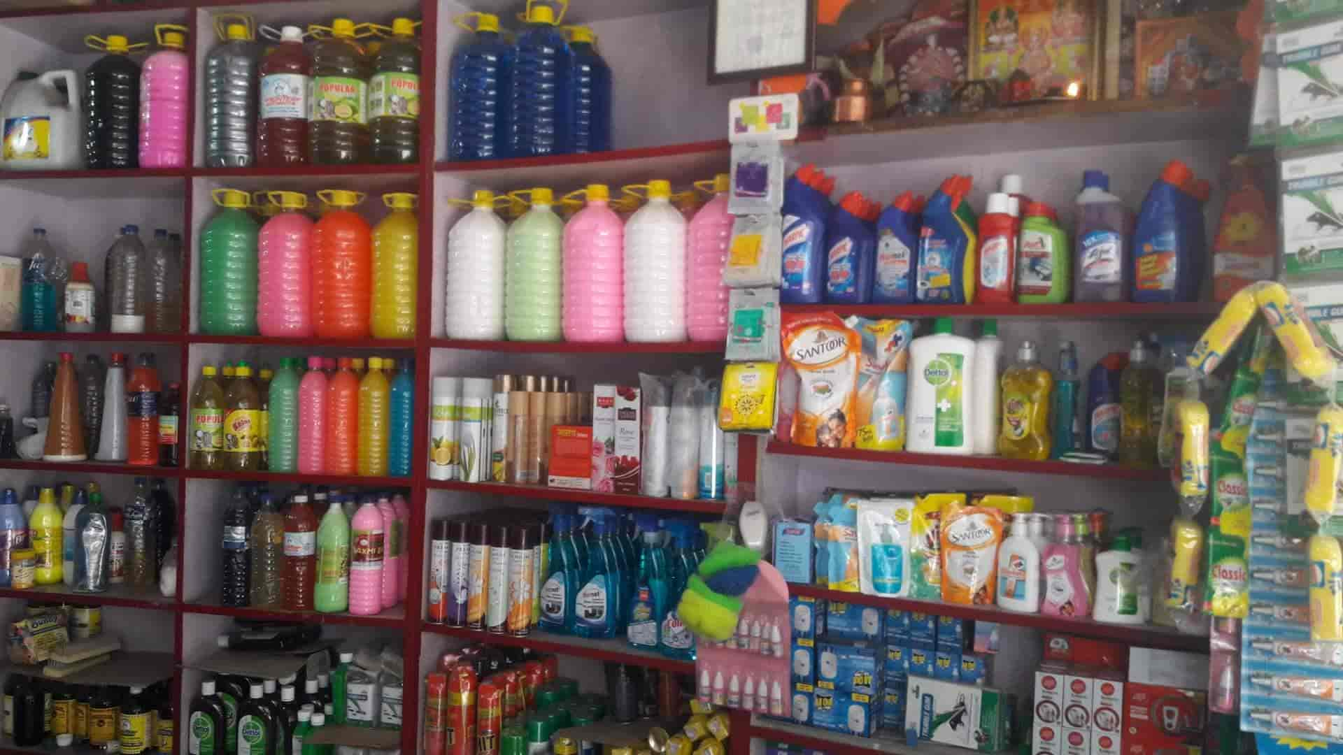 Laxmi Chemical And Traders Photos, Peergate, Bhopal- Pictures