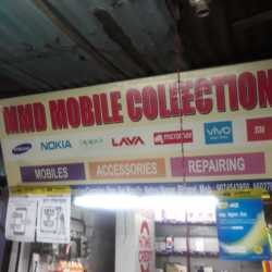Mmd Mobile Collection, Kotra Sultanabad - Mobile Phone