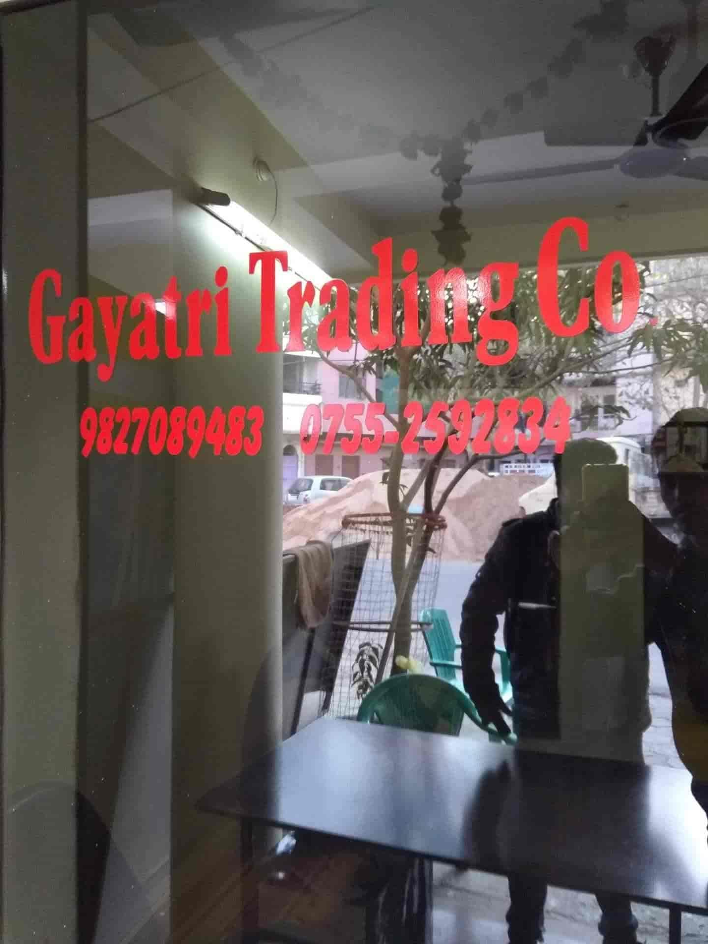 Gayatri Trading Company, Ashoka Garden - Cement Dealers in