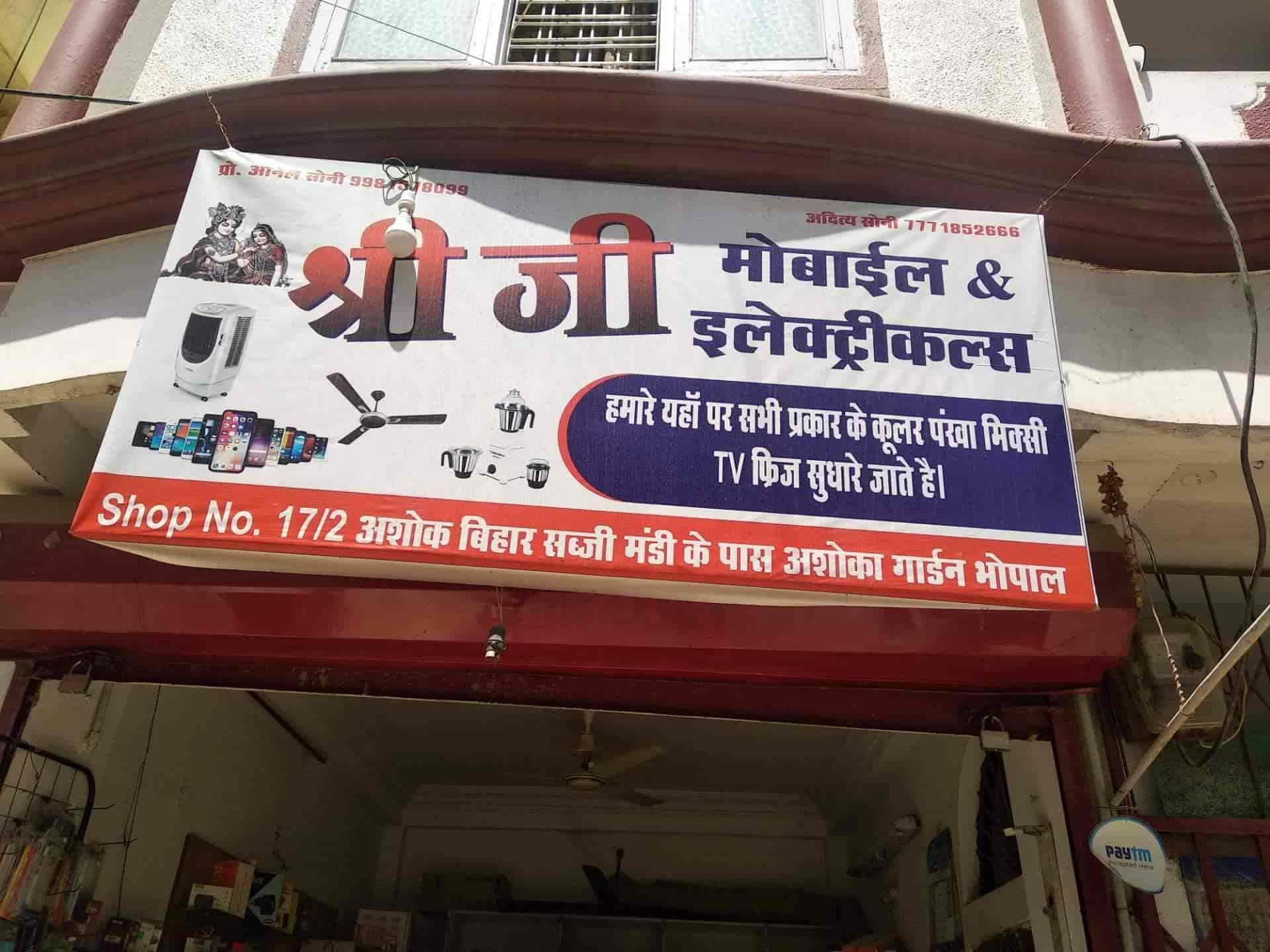 Shri Ji Mobile And Electricals, Ashoka Garden - Mobile Phone