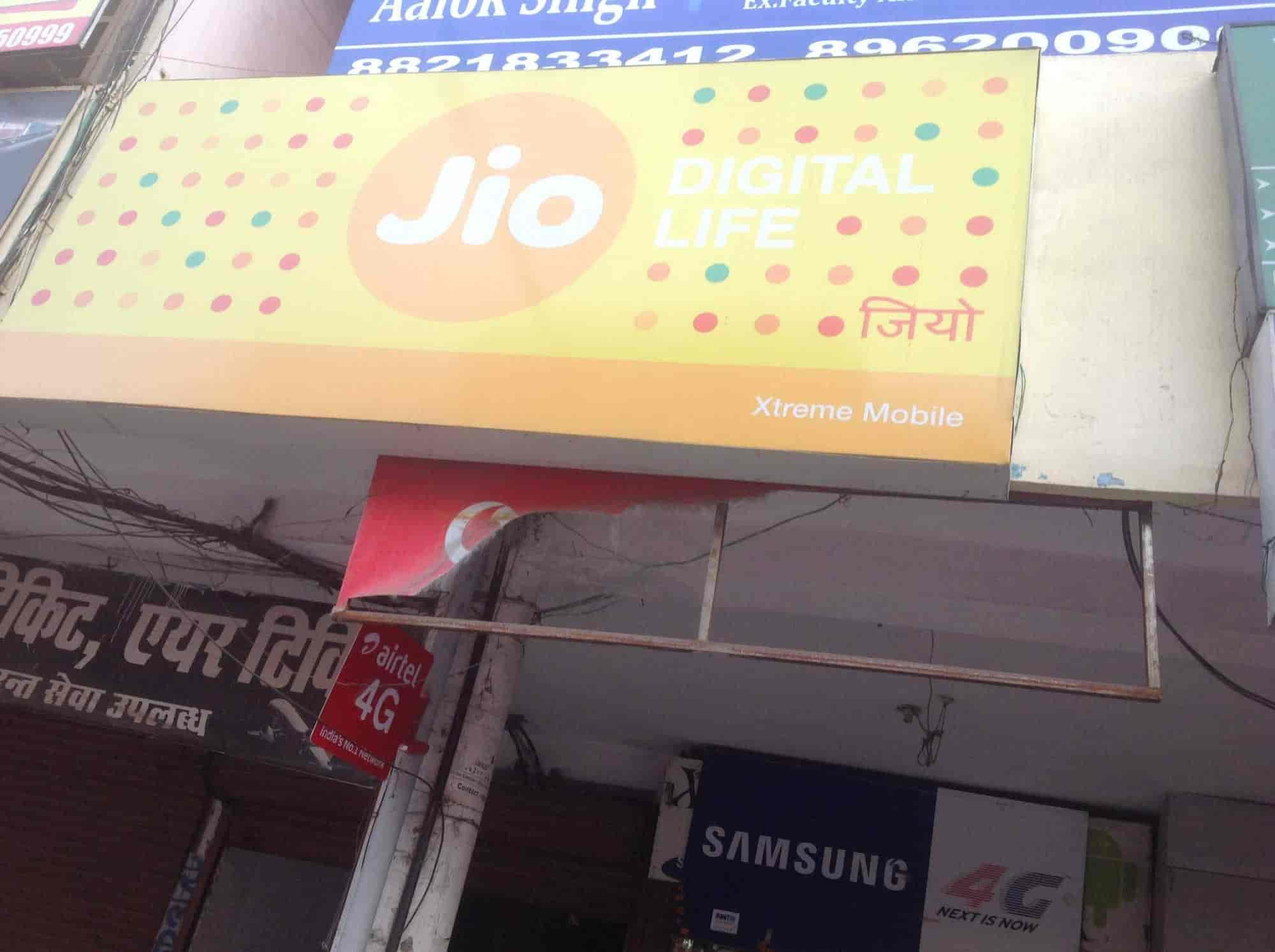 Xterm Mobile Photos, , Bhopal- Pictures & Images Gallery - Justdial