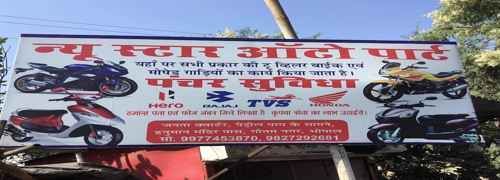 Star Auto Parts >> New Star Auto Parts Subhash Nagar Motorcycle Repair
