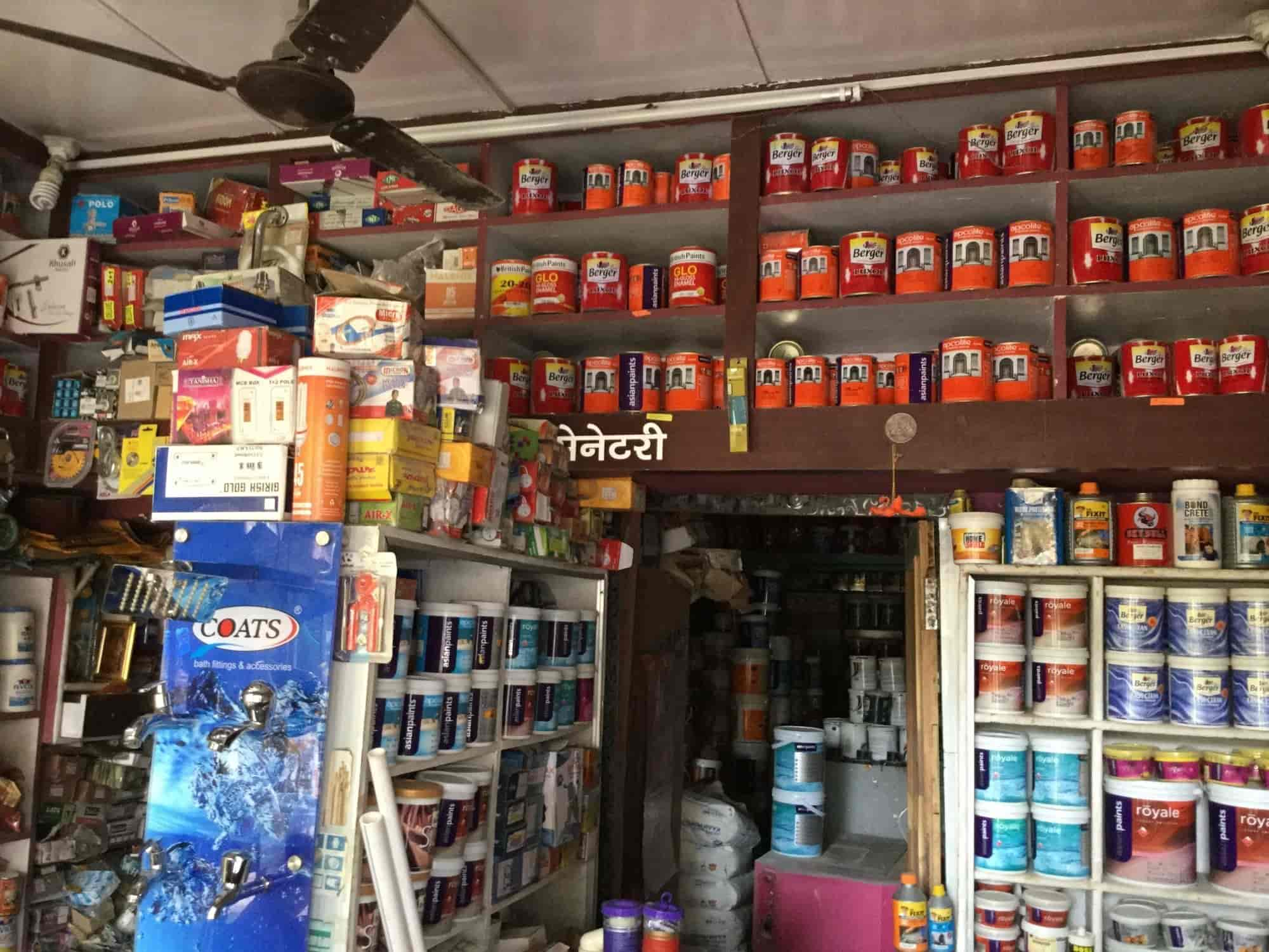 Patidar Paint And Hardware Photos, Kotra, Bhopal- Pictures & Images ...