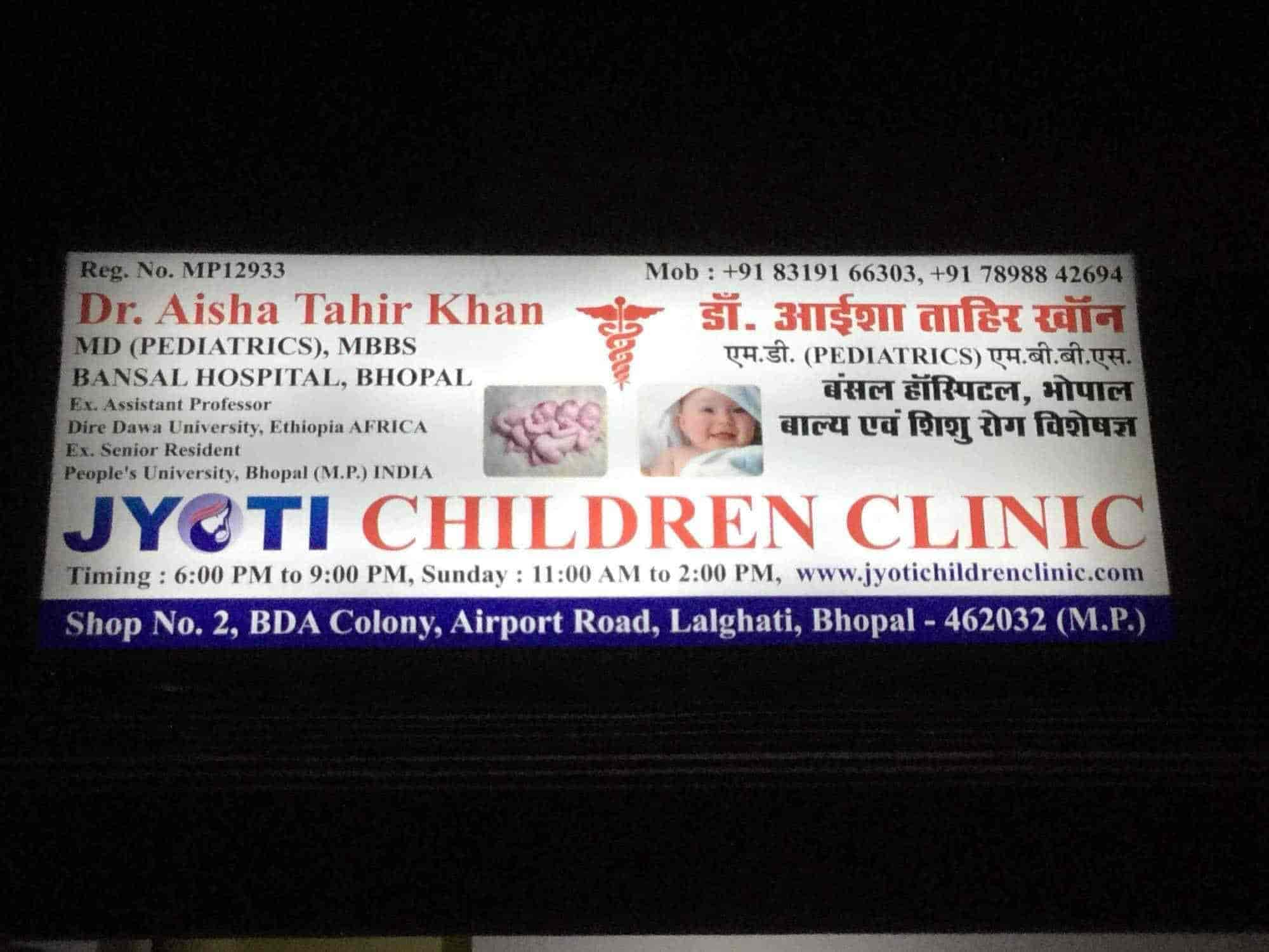 Jyoti Children Hospital Bhopal, Lalghati - Hospitals in