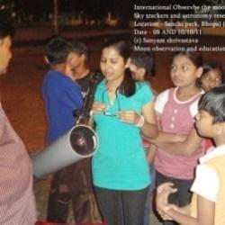 bhopāl dating
