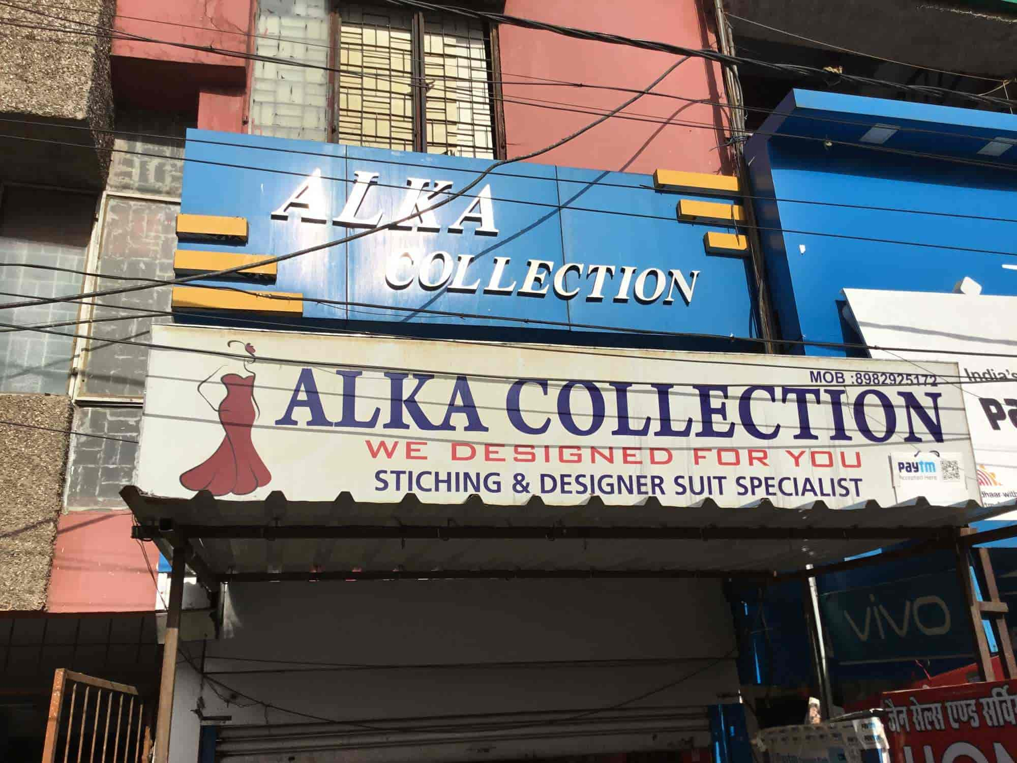 29698e7b4114 Alka Collection Photos, Indrapuri, Bhopal- Pictures & Images Gallery ...