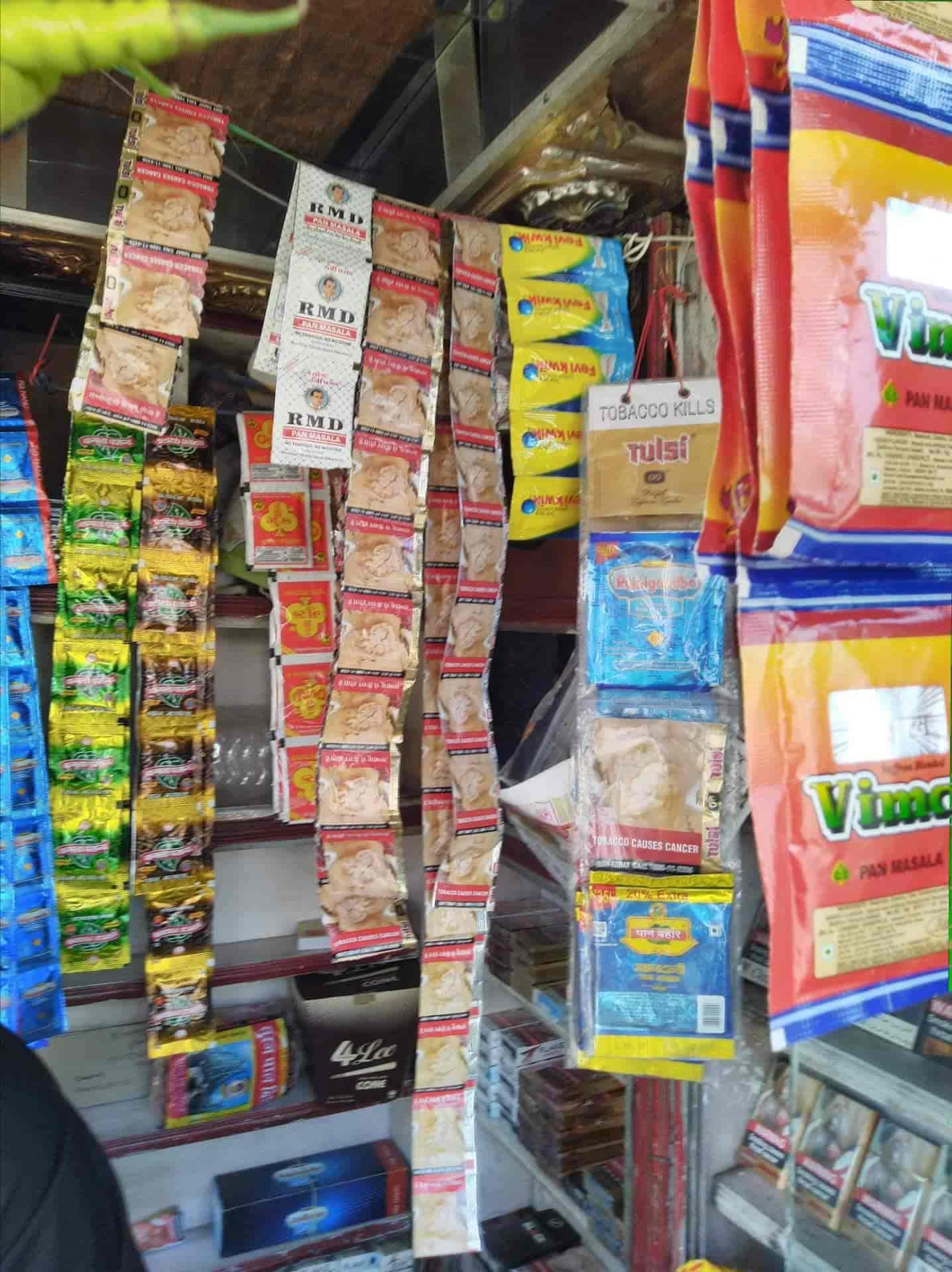 Famous Pan Shop, M P Nagar - Paan Shops in Bhopal - Justdial