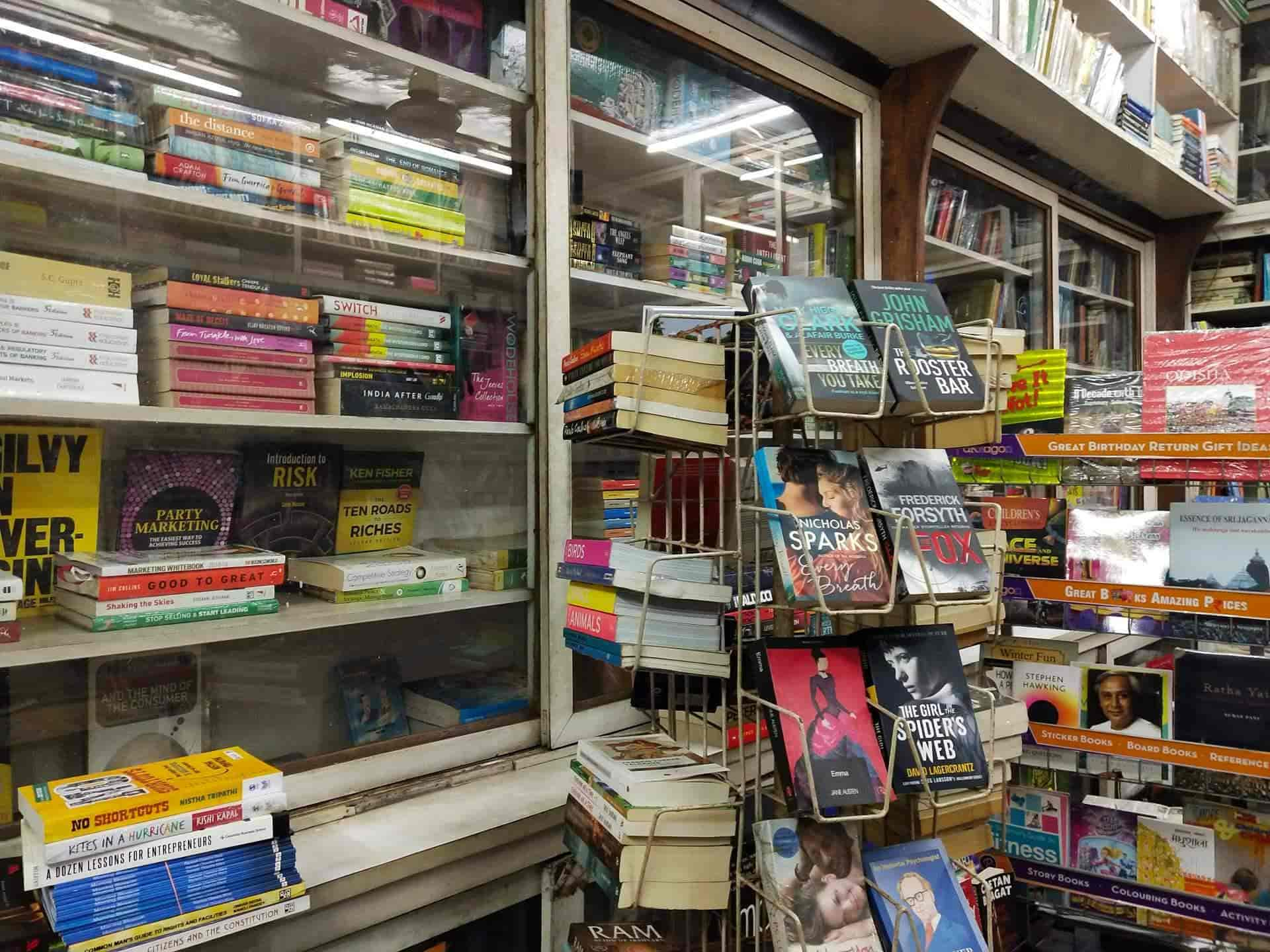 The Modern Book Depot, Station Square - Reference Books in ...